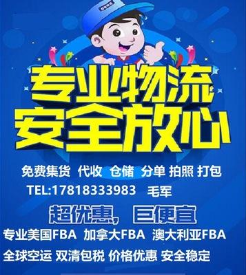 深圳货代 国内EMS 国际物流 广州Fedex 香港DHL 大陆TNT 东莞UPS