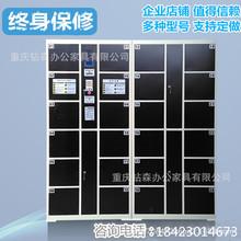 智能条码寄存柜 厂家智能电子存包柜手机充电柜微信柜快递柜定制