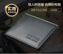 真皮駕駛證皮套行駛證駕照本套卡包男女駕照夾證件套包多功能牛皮
