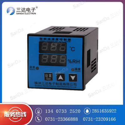 KWS-1亚博app下载苹果双排数显智能温湿度控制器 KWS-1控制器