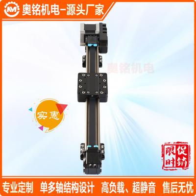 精密单轴同步带直线滑台 一字直线模组 单导轨线性电动滑台B60S66
