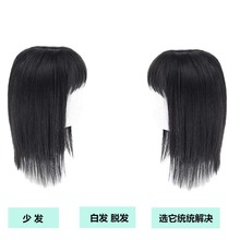 Ms. simulation hair wig replacement block top cover white hair extension piece invisible no straight hair increase hair volume