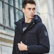 廠家直銷戶秋冬款三合一戶外外沖鋒衣男羽絨內膽智能發熱服兩件套