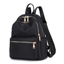 时尚双肩包女韩版潮流轻便防水尼龙牛津布女包学生书包黑旅游背包