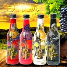 泰国原装进口全月优质酒葡萄加气预调酒275ml低度酒花果酒鸡尾酒