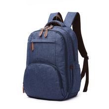 2018新款 防泼水料双肩背包 时尚妈咪包 学生书包 旅行外出便携包