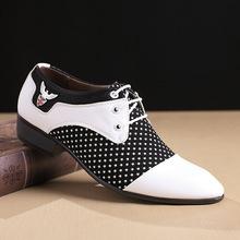 新款跨境男鞋 潮流英伦正装休闲男士皮鞋个性小白鞋批发一件代发