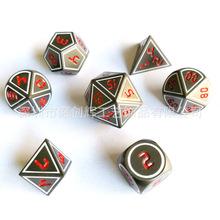 新款双色金属骰?#26377;?#38386;娱?#20027;?#23376; 锌合金面骰子套装几何形骰子定制