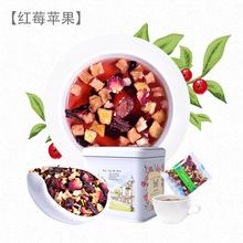 喜雷登德国工艺花果茶礼盒装批发 水果花茶组合 洛神红莓果粒茶