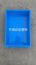 直供食品級塑料周轉箱 A201箱 周轉箱 零件箱 五金箱 工具箱