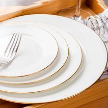 金边牛排盘 欧式手工陶瓷餐盘平月光盘 可定制加印字店铺商标LO