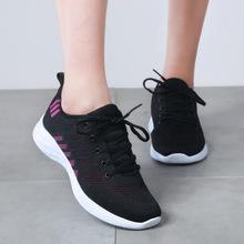 黑色女運動鞋夏季透氣網鞋網面情侶休閑跑步鞋女學生鞋子男鞋1913