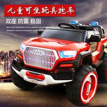 兒童電動汽車可坐人四輪遙控玩具車越野車童車充電四驅奧迪跑車