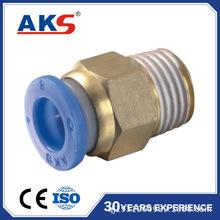 AKS艾克斯螺纹直通PC快速插头4-01/M5/PC6多规格气动接头品牌直销