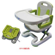 婴儿餐椅便携式儿童可折叠餐桌椅多功能吃饭餐桌椅儿童可升降座椅
