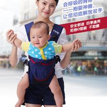 哈哈杰595十合一多功能婴儿背带  抱婴腰带腰凳