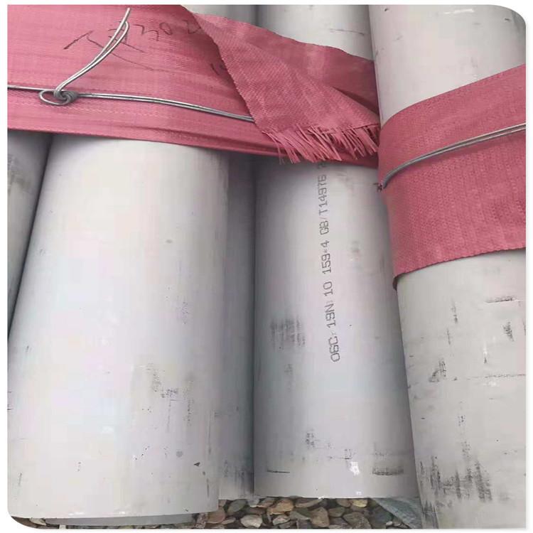 云南304不锈钢管 304不锈钢管厂家 304不锈钢管图片大全