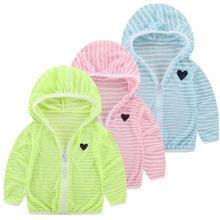 2018夏季新款寶寶空調衫外出透氣防曬服衣男女多色條紋兒童防曬衣