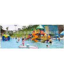 噴水蹺蹺板 戲水小品滑梯 戶外游樂設備 水上樂園設備 大型玩具