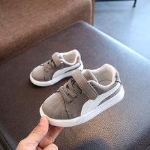 2018春新款童鞋男女童休闲鞋学生韩版软底中大童儿童单鞋一件代发