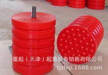 聚氨酯缓冲器 JHQ-A-17 250*250橡胶螺柱式缓冲器 起重机防撞块