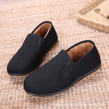 冬季男士防滑保暖棉鞋 加絨加厚底雪地棉靴松緊口休閑男款棉鞋