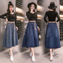 新款韓版高腰顯瘦牛仔半身裙中長款牛仔裙A字裙大裙擺