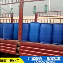 厂家直销 洗涤用品原料 工业香精批发 日化香精 品种齐全