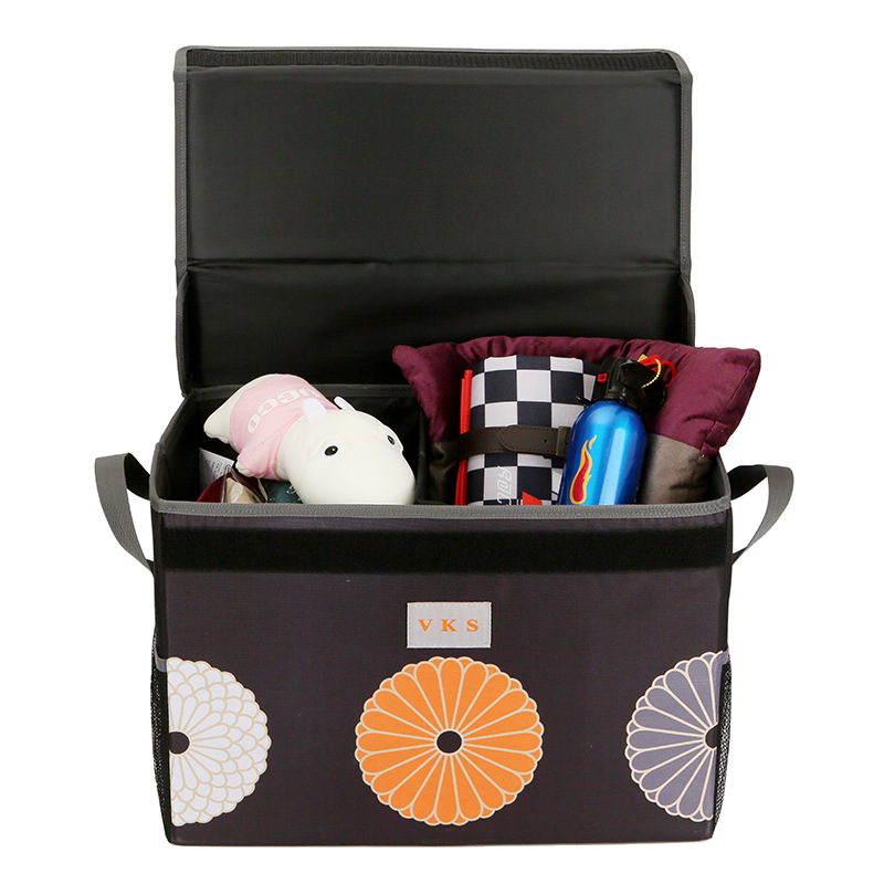 汽车收纳箱后备箱储物箱车载多功能整理箱车用置物盒折叠尾箱用品