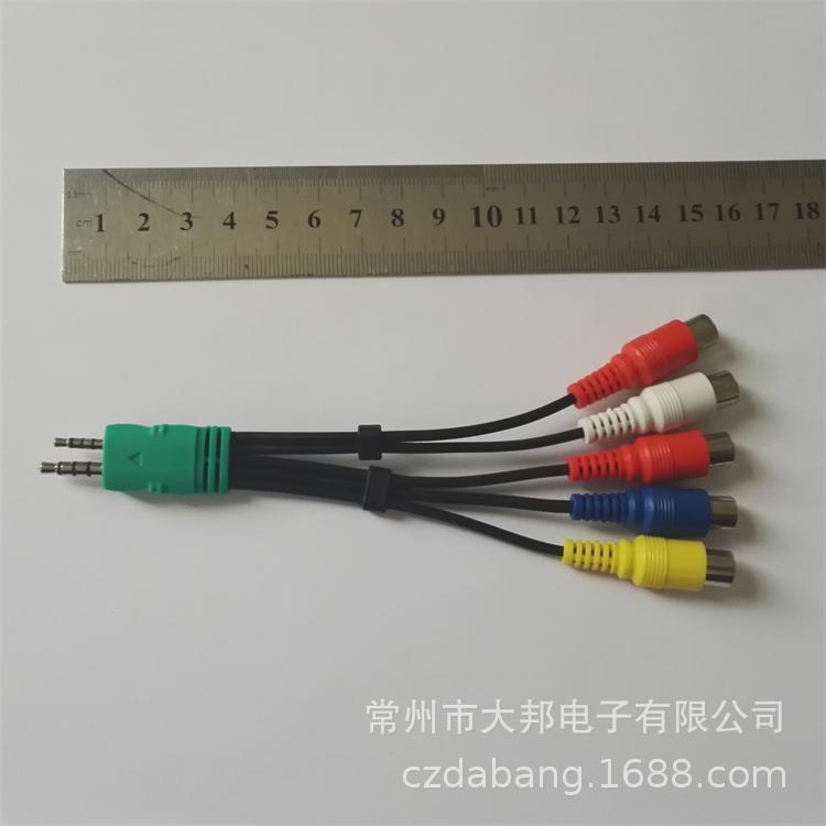三星液晶电视分量转RCA线.AV适配器电视分量线缆