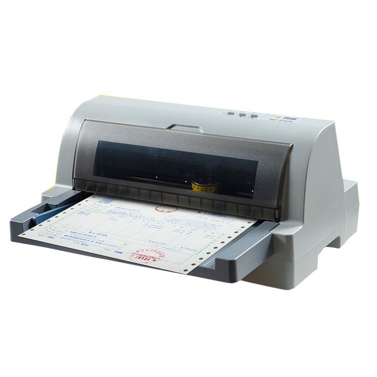 打印机科密BF-630K/830K打印机针式营改增票据快递单税控发票