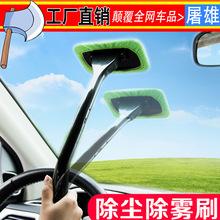 汽車用品擋風玻璃擦除霧清洗刷前擋車窗刮水工具車用擦車清潔毛巾