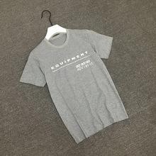 三叶草男装短袖T恤灰色 CD9026