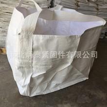 廠家直銷定制全新料兩吊 四吊托底 噸袋集裝袋太空包各種軟托盤
