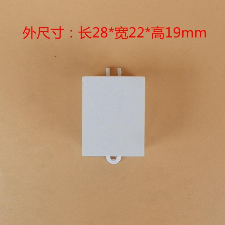 厂家直销 led驱动电源塑料外壳 外尺寸28 22 19mm 适配器驱动盒