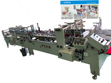 東莞市和記機械設備有限公司 全自動PP塑料折盒膠盒粘盒機