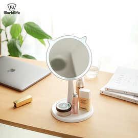 World life 创意化妆镜LED带灯台式镜礼物可充电台灯可爱梳妆镜子