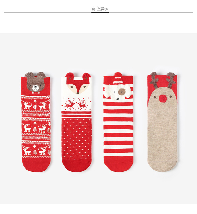 New Boxed Christmas Socks Cute Socks Female Socks Gift Boxed Cartoon Lady Socks NHQY184372
