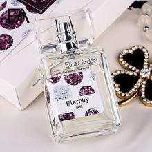 香水批发EA伊莲雅丹永恒香水女士法国原料实体专柜品牌香水