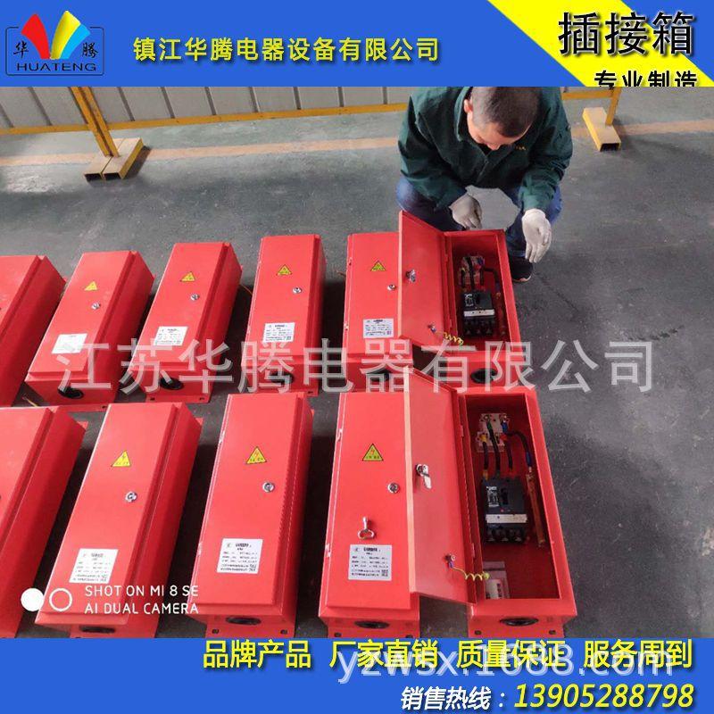电缆插接箱尺寸_母线槽插接箱_西门子插接箱_西门子母线槽插接箱 - 阿里巴巴
