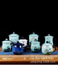 景德镇手绘陶瓷杯带盖喝水泡茶杯子青瓷个人杯送长辈老师商务礼品