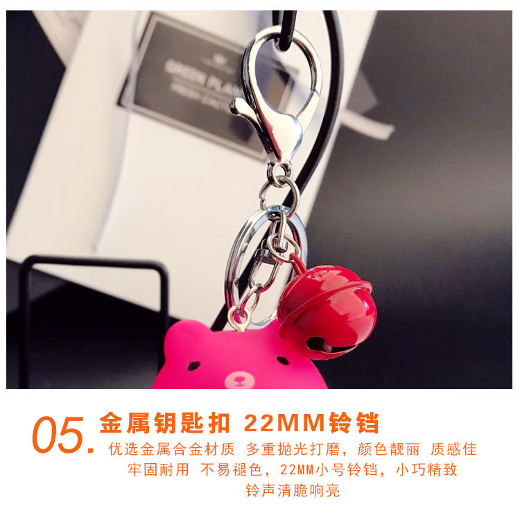 Plastic Other Geometric key chain(1) NHBM0289-1