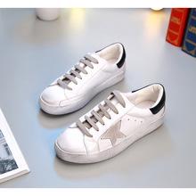 2018新款真皮女鞋星星小脏鞋韩版休闲做旧脏脏板鞋学生内增高女鞋