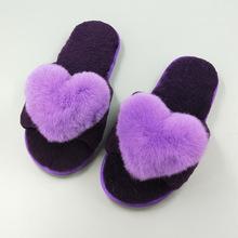 厂家直销新款秋冬女羊剪绒皮毛一体家居棉鞋兔毛心形软底紫色拖鞋