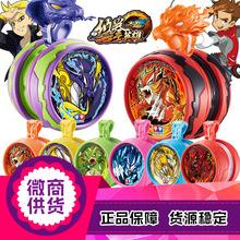 新款火力少年王悠悠球6正版双钻儿童玩具炫光发光新款流焰溜溜球