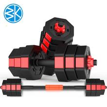 跨境專供八角啞鈴男士家用健身器材PE塑料環保水泥杠鈴10 30公斤