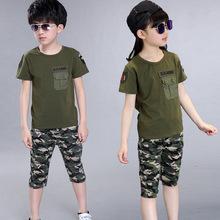 童裝套裝夏季男女童迷彩短袖套裝2018韓版兒童純棉兩件套一件代發