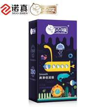 Double butterfly, smooth and smooth, 10 packs, condoms, family planning supplies, adult supplies,