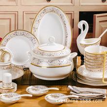 景德镇陶瓷餐具套装56头骨瓷中式碗碟盘子碗家用礼品定制批发