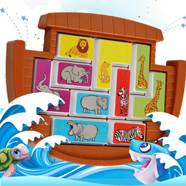 Noah's Ark Animal Big Save the Children Shape Thinking Puzzle 48 Mark Reasoning Game Puzzle Toys